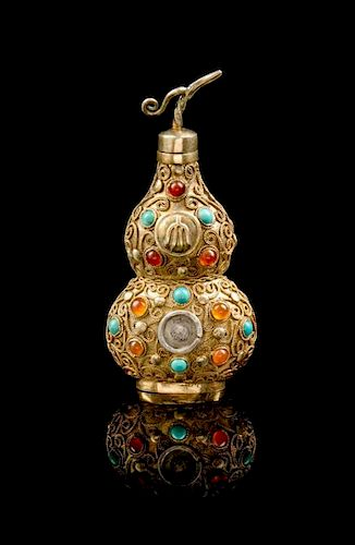 * A Double-Gourd Form Snuff Bottle Height 3 5/8 inches.