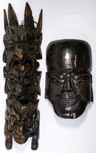 Asian Carved Wood Wall Hangings