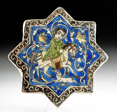 19th C. Iranian Armenian Isfahan Glazed Pottery Tile