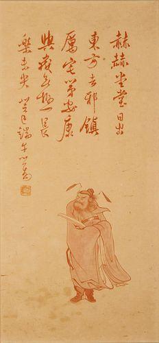 Pu Ru, Red Zhong Kui