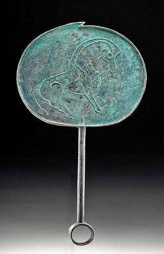 Ancient Eurasian / Scythian Bronze Mirror Raised Horse