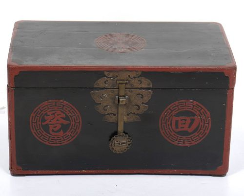 Chinese Lacquered Trunk / Blanket Chest