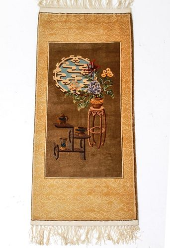 """Chinese Silk Floral Potted Plant Rug, 4' 8"""" x 2'"""