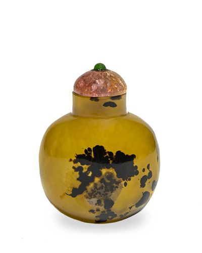 Chinese Agate Snuff Bottle, 18th Century