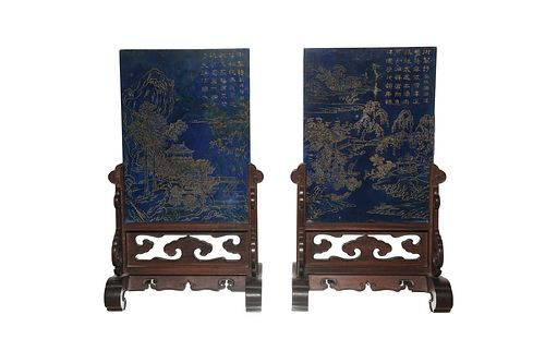 Pair of Chinese Lapis Table Screens, 18th Century