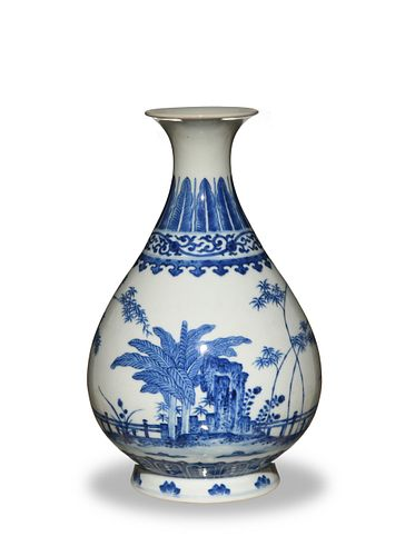 Imperial Chinese Yuhuchun Vase, Daoguang