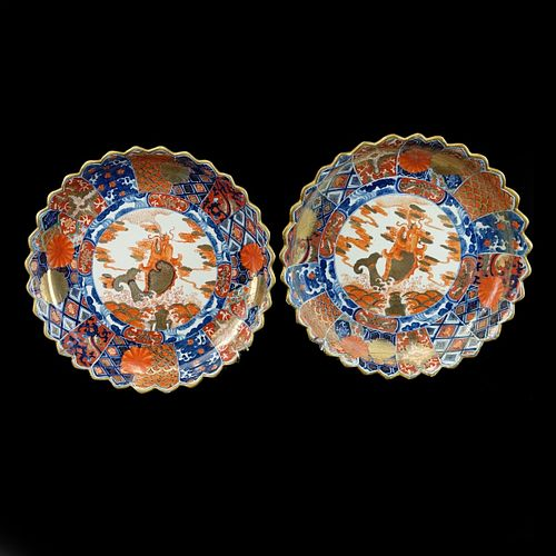 Pair of Antique Japanese Low Bowls