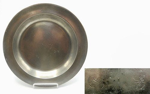 "11"" pewter dish by Daniel Curtis"