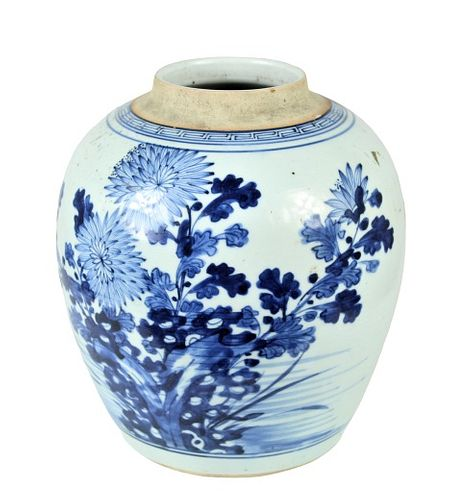 Chinese Porcelain Blue and White Pot