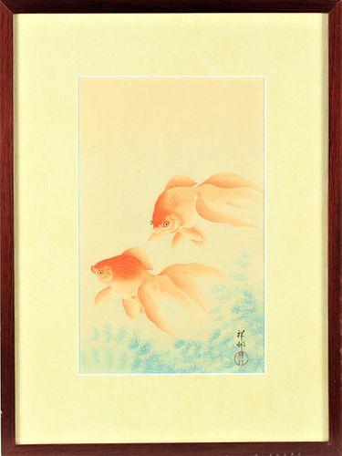 Chara Koson (1877-1945), Japanese