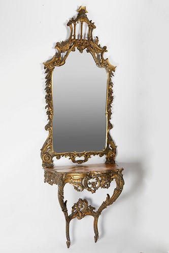 Louis XV Carved and Giltwood Mirror and Companion Serpentine Console Table, mid 18th Century