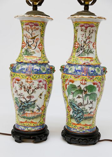 Pair of Chinese Enamel Decorated Lamps