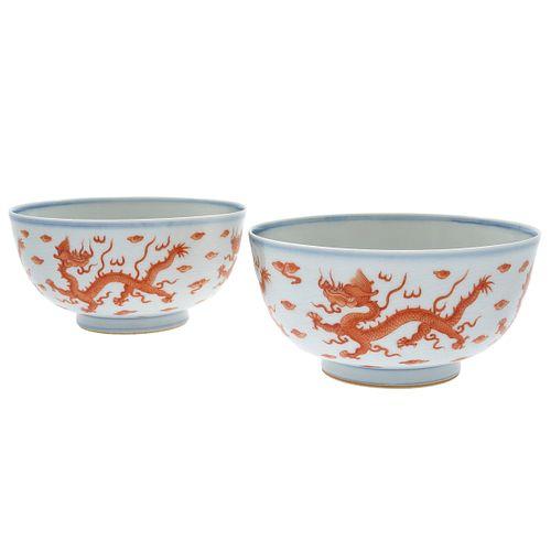 Pair of Iron-Red Painted 'Dragon' Bowls, Kangxi Marks/Period