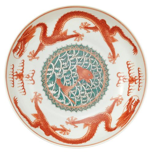 Iron-Red Saucer Dish, Guangxu Mark and of the Period
