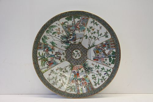 19th Century Enamel Decorated Chinese Porcelain