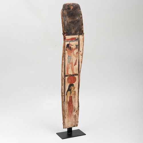 Egyptian Painted Wood Sarcophagus Panel with Anubis and Isis with The Deceased