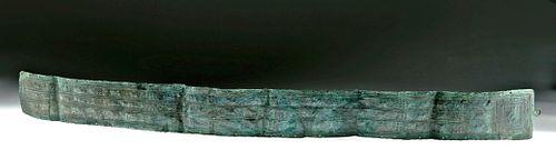 Complete Anatolian Urartu Bronze Warrior's Belt