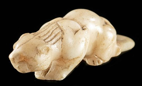 Rare South Arabian Alabaster Lion
