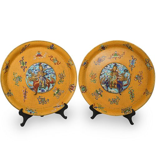 Large Antique Decorative Chinese Cloisonne Chargers