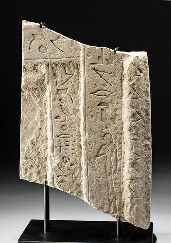 Egyptian Limestone False Door Fragment w/ Inscription