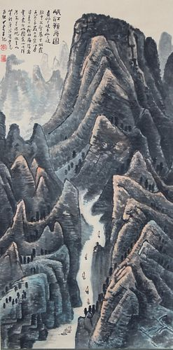Keran Li  (1907 - 1989) Monumental Watercolor