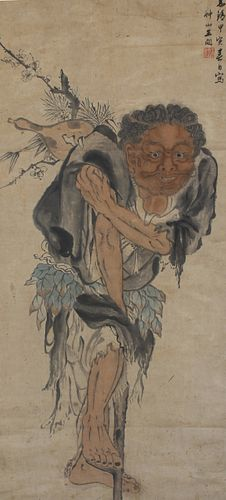 Chinese School, Early Antique Scroll Painting