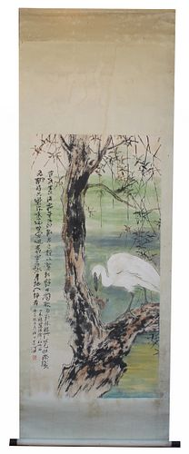 Chinese School, Signed Scroll Painting