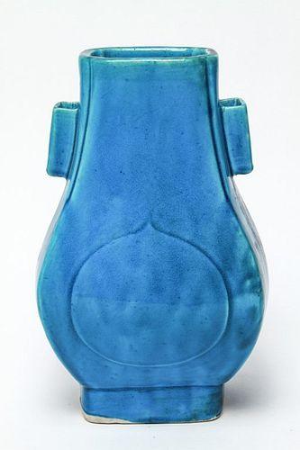Chinese Qing Dynasty Turquoise Glazed Vase