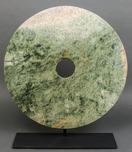 Chinese Neolithic Period Jade Bi Disc