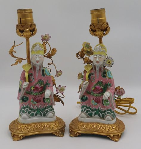 Pr of Bronze Mounted Chinese Export Lamps.