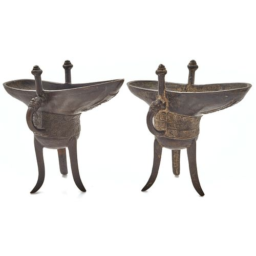 Pair of Bronze Tripod Wine Vessels, Qianlong Marks and Period