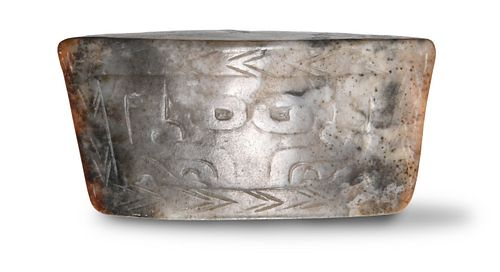 Chinese Jade Scabbard Chape, Warring States Period