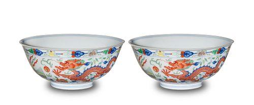 Pair of Chinese Dragon Bowls, Daoguang