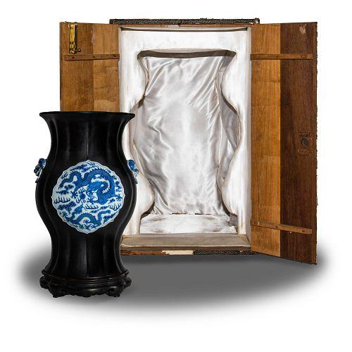 Imperial Chinese Dark Ground Lobed Vase, 19th Century