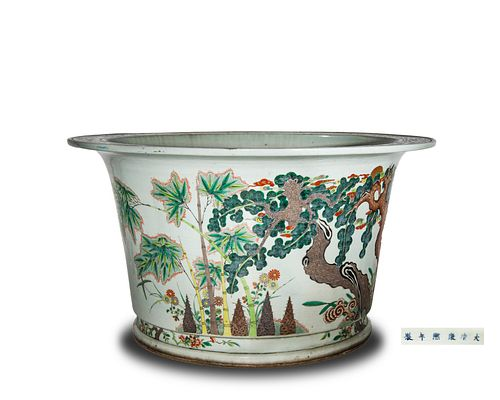 Imperial Chinese Porcelain Jardiniere, Kangxi