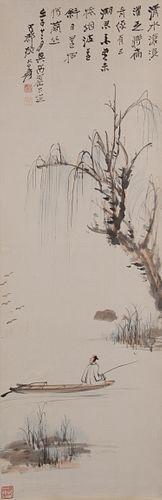 Chinese Painting of Fisherman by Zhang Daqian