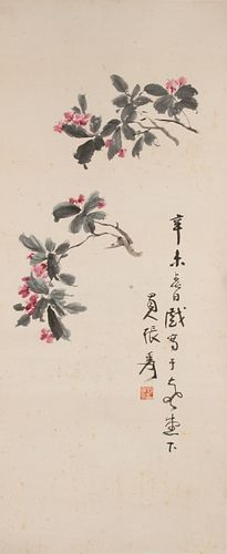 Chinese Painting of Flowers by Zhang Daqian