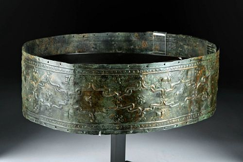 Complete Anatolian Urartian Iron Age III Bronze Belt