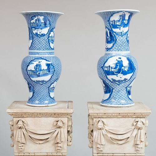 Pair of Chinese Blue and White Porcelain Baluster Vases