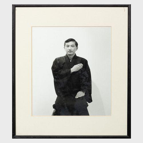 John Gruen (b. 1946): Kose Hara