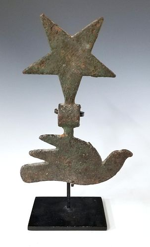A STAR AND BIRD IRON SHOOTING GALLERY SPINNER TARGET