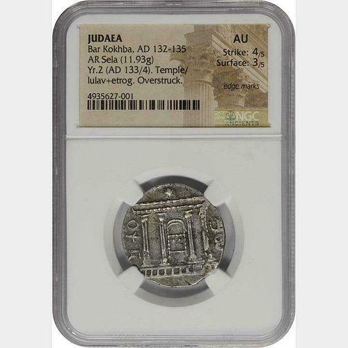 JUDAEA. Bar Kochba Revolt, 132-135 C.E. AR Sela coin
