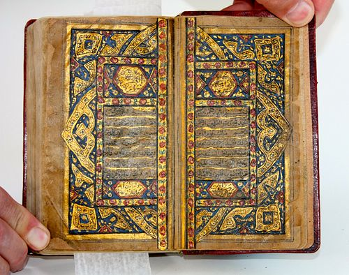 Highly Illuminated Arabic Islamic Manuscript Koran.