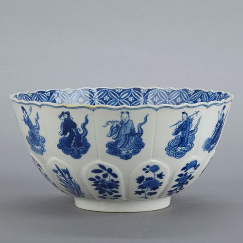 Chinese Xianfeng Blue & White Porcelain Bowl - Mark Period