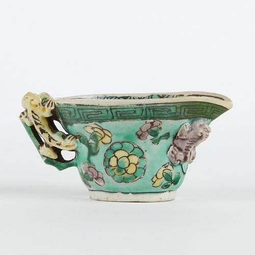 Chinese Kangxi Biscuit Glazed Porcelain Sauce Boat