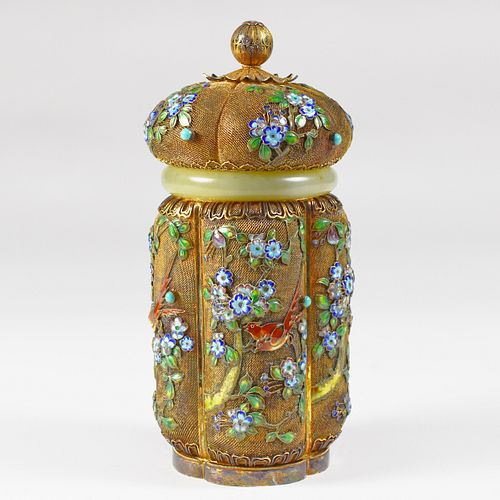 20th c. Chinese Enamel silver & Jade Tea Caddy