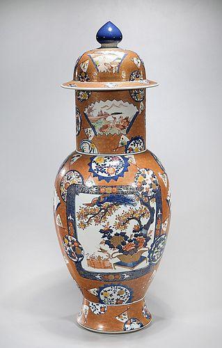 Tall Chinese Enameled Porcelain Covered Vase