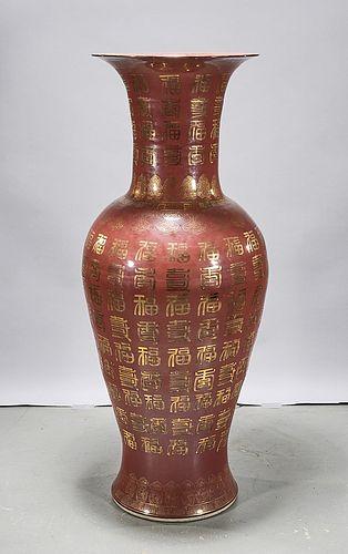 Massive Chinese Porcelain Floor Vase