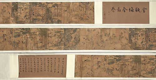 Chinese Ink and Color Hand Scroll Painting