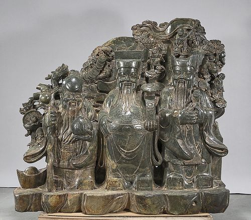 Massive Chinese Carved Hardstone Figural Group